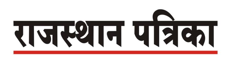 Rajastan Patrika Masthead