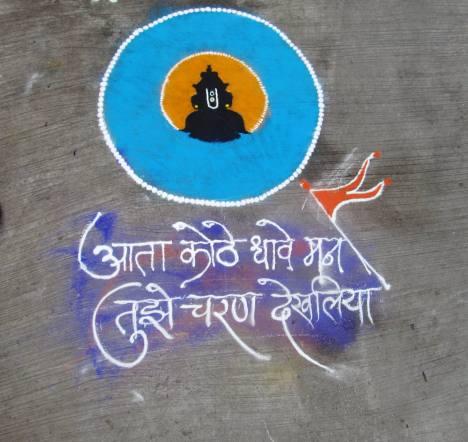 Vithal Rangoli Zero Creativity