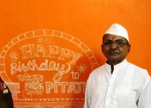 Happy Birthday Pitaji 2016