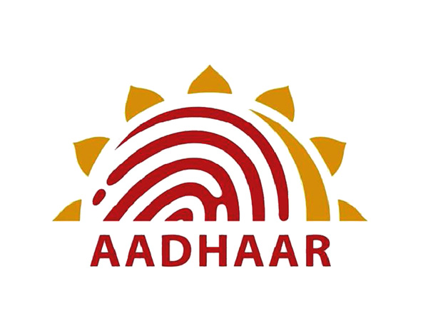 Aadhar Logo Classic Logos of India