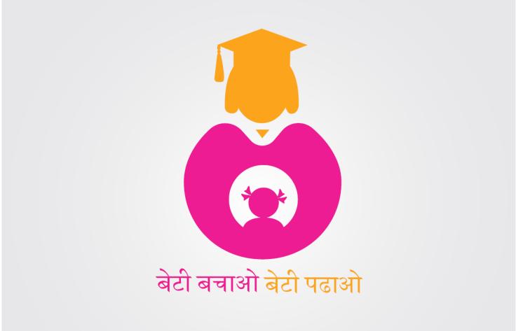 International Women's Day Logo Dnyaneshwar Muley