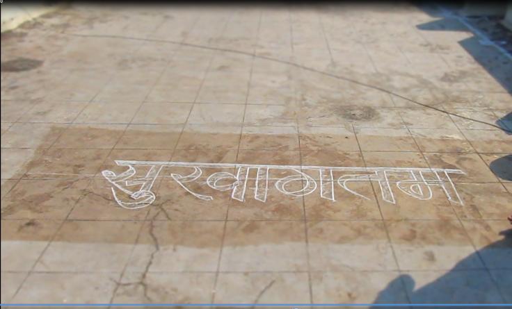 One Love Hand Lettering Suswagatam Marathi Zero Creativity.png