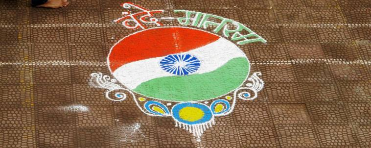 Rangoli Independence day Zero Creativity Photography