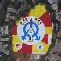 World's Largest Rangoli