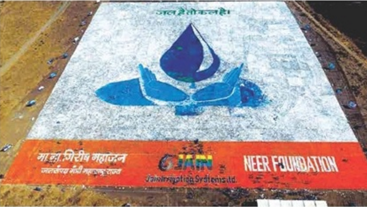 Save Water Rangoli May Be A New World Record Zero Creativity Learnings