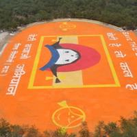 Beti Bachao Rangoli Social Message through World record