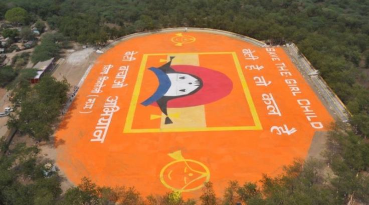 World-Record-Singrauli-Rangoli.jpg