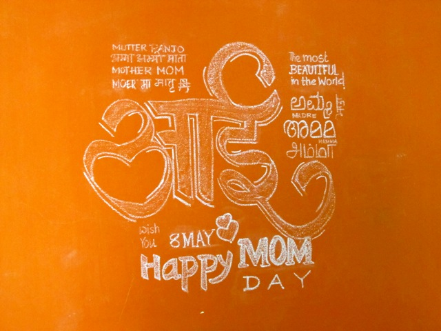 Chalk-Art-Mothers-Day